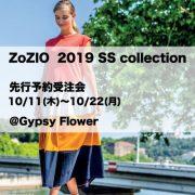 ZoZIO-2019SS-先行受注会
